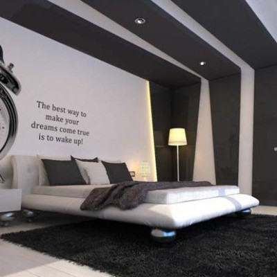Dream bedrooms ideas for your comfort and satisfaction for Make your dream bedroom